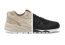 New Balance & wings+horns Tease New Collaboration