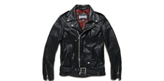 The Classic Leather Jacket Every Guy Deserves